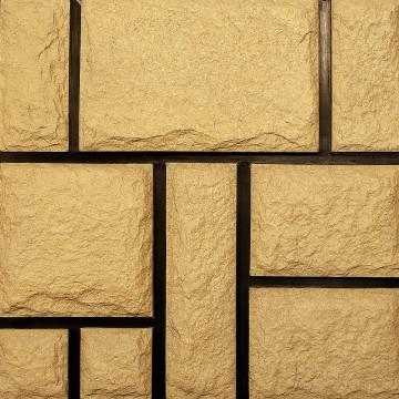 Sandstein, Version 2